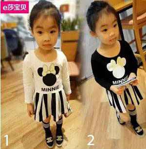 15192 . korea  dres minnie