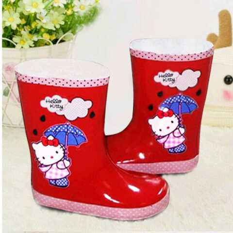 15202 . boots HK red