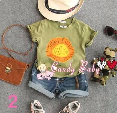 SET Candy Baby Lion