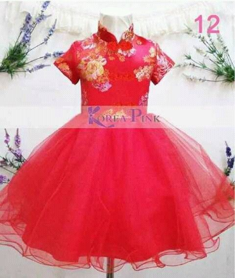 D17041-DRESS KOREA PINK GIRL IMLEK #12 (2-7T)