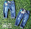 ARION JEANS KIDS